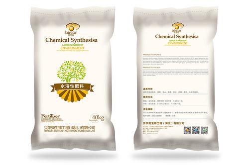 化肥包装寻求国际化
