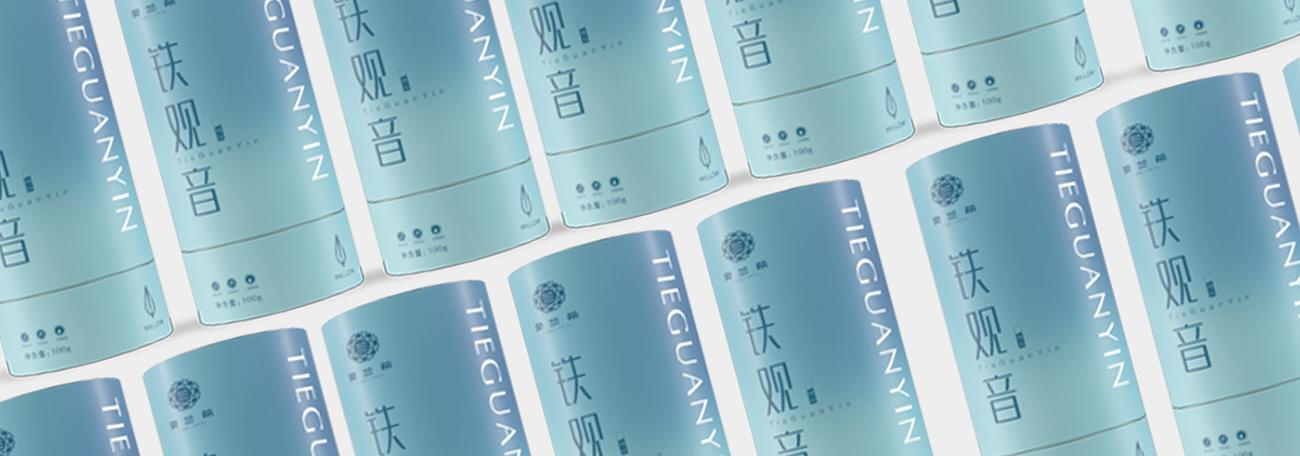 茶叶包装设计如何以系列化呈现?