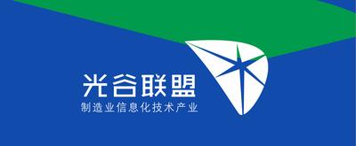 信息技术创新logo标志设计案例展示