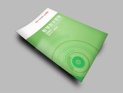 传媒【公司】宣传册设计制作传媒画册设计【案例】