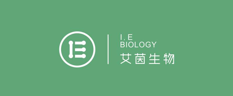 艾茵生物logo设计案例