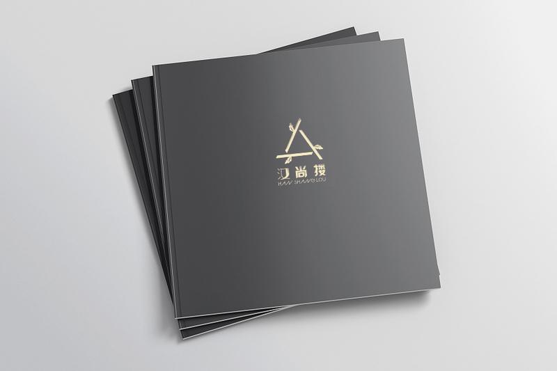 餐饮公司画册设计创意封面才是最关键