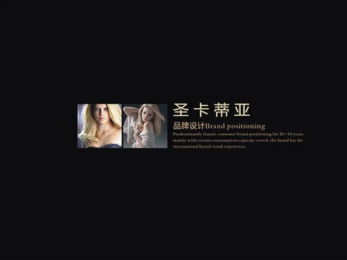 化妆品品牌设计体现女士的尊贵