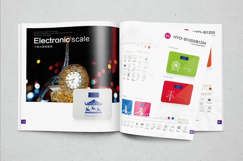 电子科技公司设计手册制作案例欣赏