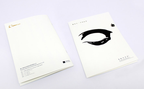 金融画册设计渲染信任感