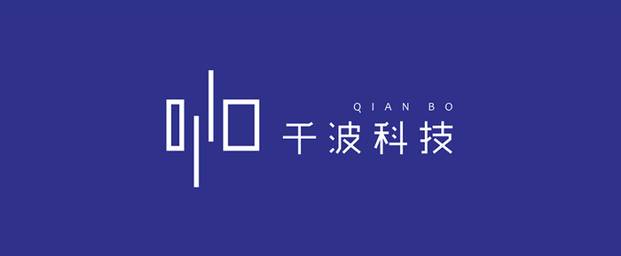 千波科技标志设计