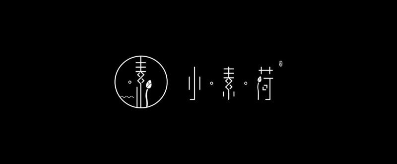 淡雅清新的餐厅餐馆logo设计 餐饮标志设计案例