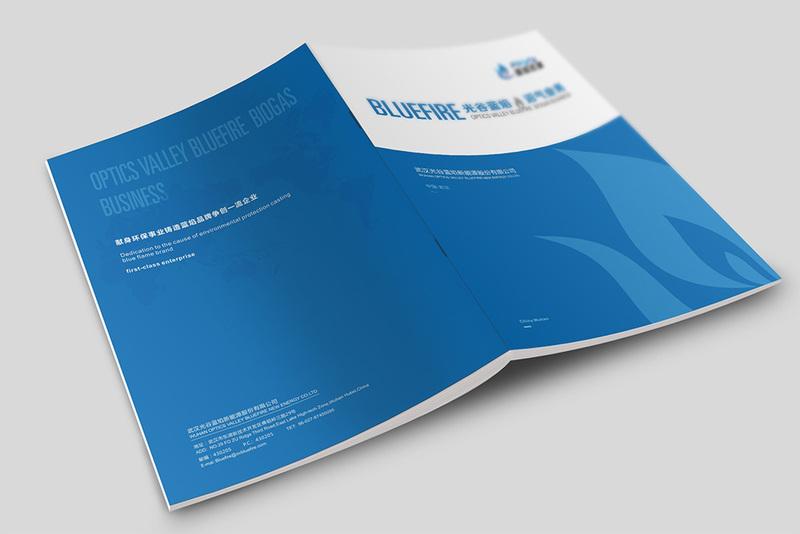环保节能画册设计重点打造企业文化