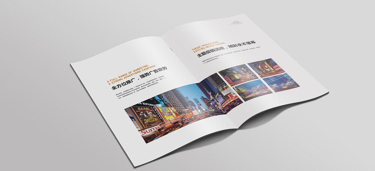 招商画册设计公司重点是提高宣传效应