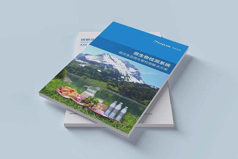 生物科技公司画册体现高尖科技水平