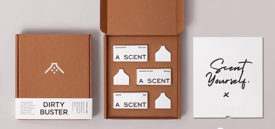 精油包装设计公司