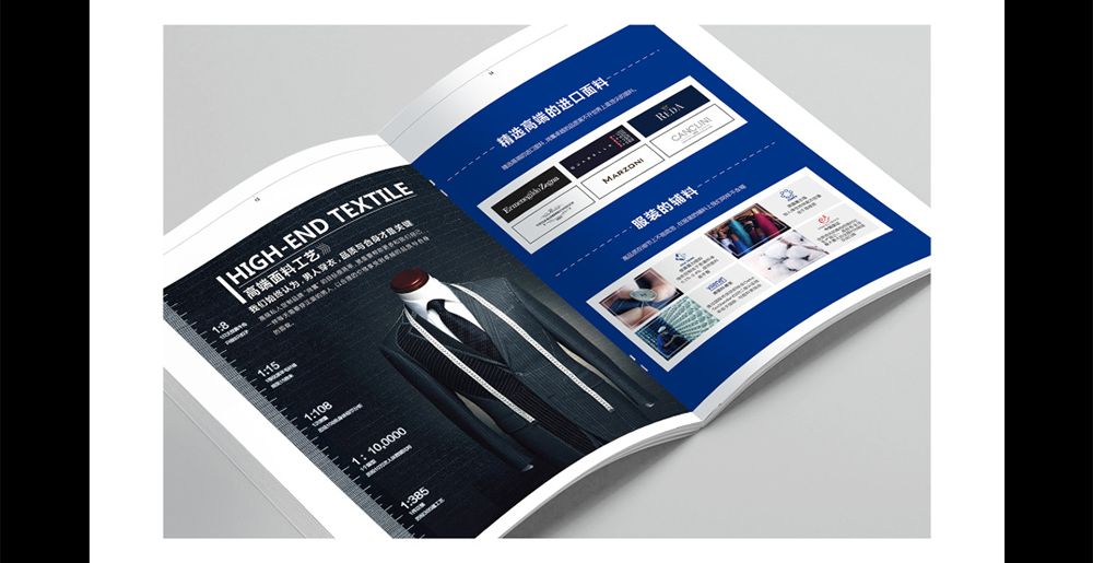 服装画册设计 服装产品宣传册制作品质体现很重要