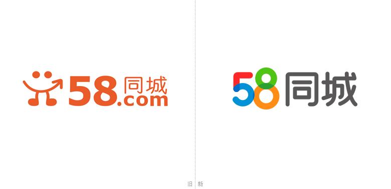 58同城发布新品牌logo